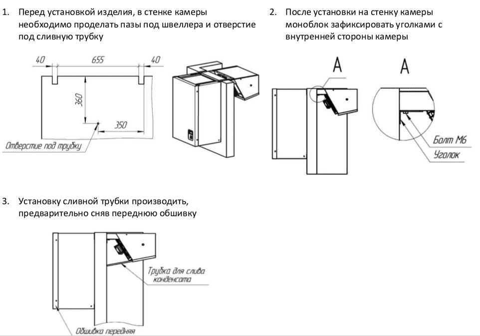 Монтаж моноблока МХМ MMN 222