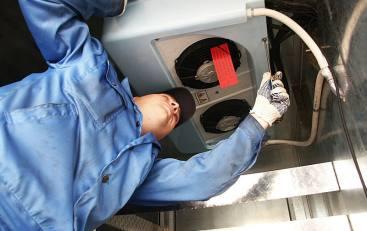 Сервісне обслуговування холодильного обладнання